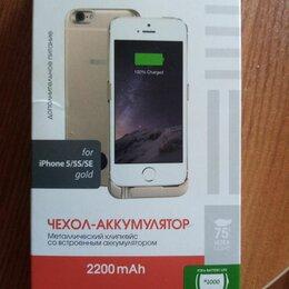 Универсальные внешние аккумуляторы - Чехол зарядка interstep iphone 5s, 0