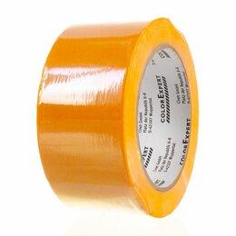 Строительный скотч - Экстратонкая универсальная малярная лента COLOR EXPERT 96055002, 0