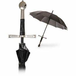 Зонты и трости - Зонт «Меч рыцаря», 0