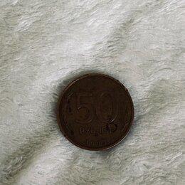 Монеты - Старинные монеты , 0