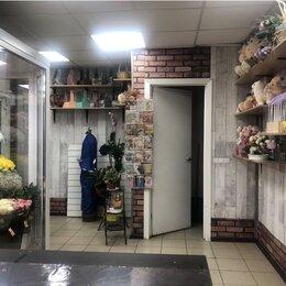 Торговля - Цветочный магазин в Москве , 0
