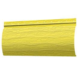 Сайдинг - Сайдинг Бревно Рубленое 4Д RAL1018 Желтый 32х230хПМ, 0