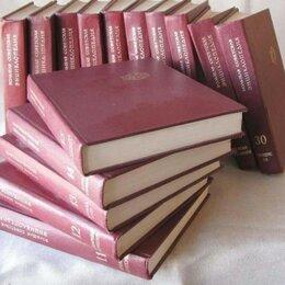 Словари, справочники, энциклопедии - Продам 30 томов БСЭ 1971 года третье издание, 0