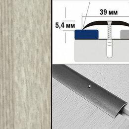 Плинтусы, пороги и комплектующие - Порог декорированный полукруглый А39 39х5,4 мм Ясень беленый, 0