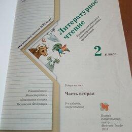 Учебные пособия - Продаю учебники за 2 кл.3.800р.и за 3кл 2.100р., 0