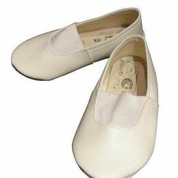 Обувь для спорта - САНДРА Чешки Спортивная Унисекс Белый УЦ50% Искусственная кожа Лето, 0
