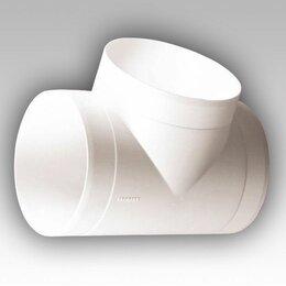 Средства индивидуальной защиты - В10ТКП Тройник Т-образный для круглых воздуховодов D100, 0