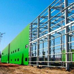 Архитектура, строительство и ремонт - Строительство склада, 0
