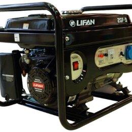 Электрогенераторы и станции - Генератор Lifan 2 GF-3, 0