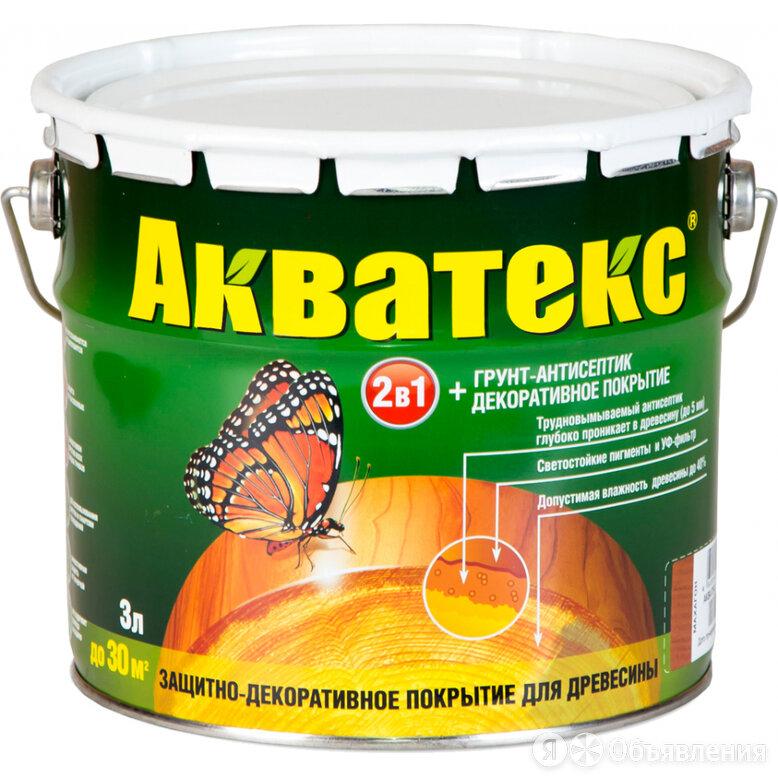 Защитно-декоративное покрытие для древесины Рогнеда 561 по цене 1082₽ - Антисептики, фото 0