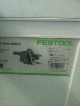 Фрезеры - фрезер для алюкобонда FESTOOL, 0