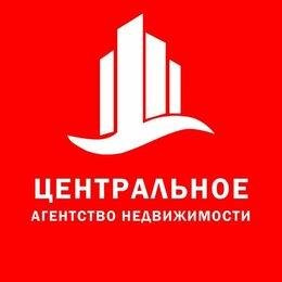 Агенты по недвижимости - Центральное агентство недвижимости, 0