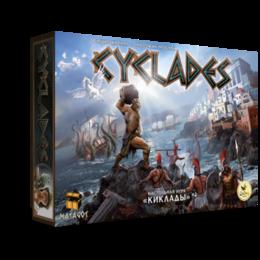 Настольные игры - Киклады (Cyclades), 0