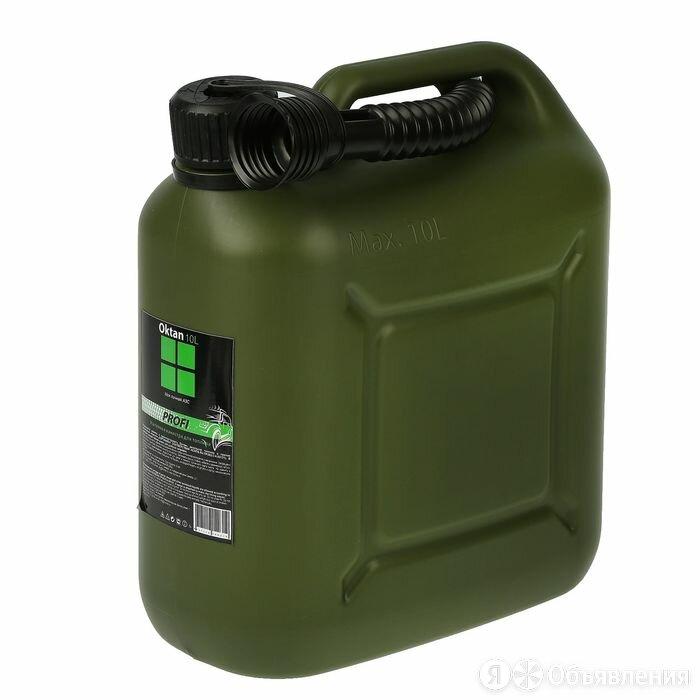 Канистра ГСМ Oktan PROFI, 10 л, пластиковая, усиленная, зеленая по цене 903₽ - Канистры, фото 0