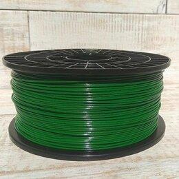 Расходные материалы для 3D печати - PETG пруток 1.75 мм темно зеленый катушка 850р, 0