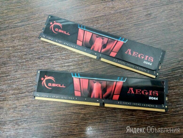 Оперативная память G.Skill 2x8 ГБ DDR4 по цене 1000₽ - Модули памяти, фото 0