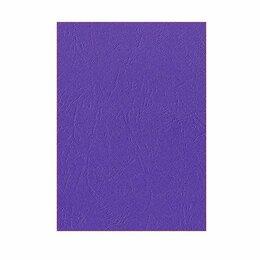 Обложки для документов - Обложка  (кожа)  А4  250 г/м  фиолетовая, 0