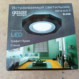 Встраиваемые светильники - Встраиваемый светильник gauss BL056, 0