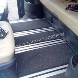 Аксессуары для салона - Коврики в салон на Volkswagen Multivan T5 2 сдв дв, 0