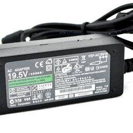 Блоки питания - Блок питания (зарядка) для ноутбука SONY 19.5V 2A (6.5*4.4) (Сетевая) , 0