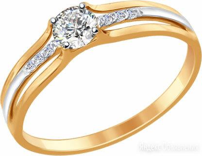 Помолвочное кольцо SOKOLOV 017337_s_17 по цене 5200₽ - Кольца и перстни, фото 0