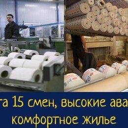 Разнорабочие - Разнорабочий вахта в Москве, 0