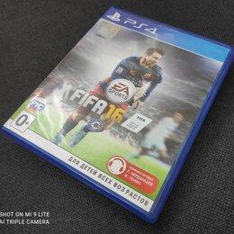Игры для приставок и ПК - Игра fifa 16 (PS4), 0