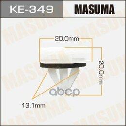 Тормоза - Клипса Пласт. Masuma арт. KE349, 0