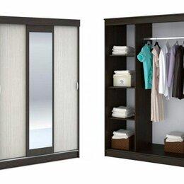 Шкафы, стенки, гарнитуры - Шкаф Бася 551, 0