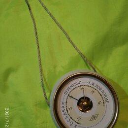 Метеостанции, термометры, барометры - Барометр советский белый, 0