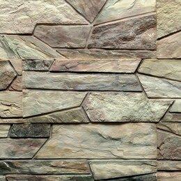 Облицовочный камень - Сланец, 0