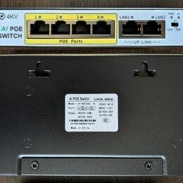 Проводные роутеры и коммутаторы - POE коммутатор 6 портов, 48V, 0