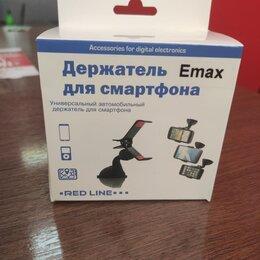 Держатели мобильных устройств - Держатель для телефона прищепка, опт и розница, 0