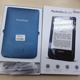 Электронные книги - Электронная книга PocketBook 641  , 0
