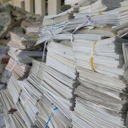 Бытовые услуги - Макулатура дорого. Картон, архив, газета, книги, 0