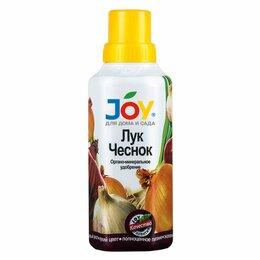 Лук-севок, семенной картофель, чеснок - Органоминеральное удобрение Joy Лук, чеснок, 0