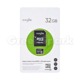 Карты памяти - Карта памяти MicroSD 32GB VIXION Class 10 с SD адаптером, 0