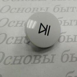 Мебель для учреждений - Кнопка СМА Vestel, пуск/пауза серия VEGA, 0