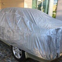 Прочие аксессуары  - Тент серый для автомобиля, 0