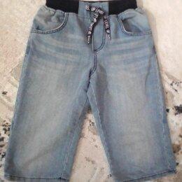 Шорты - Шорты джинсовые для мальчика, 0