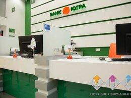 Мебель для учреждений - Модульная стойка/ресепшн/оперстойка/рабочее место, 0