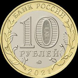 Монеты - Биметаллические десятирублевые монеты РФ, 0