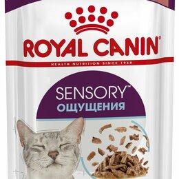 Лакомства  - Sensory Royal Canin для взрослых кошек стимулирующий осязательные рецепторы 85 г, 0