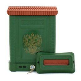 Почтовые ящики - Ящик почтовый ПРЕМИУМ внутренний (с накладкой) зеленый (двухглавый орел) (Без..., 0