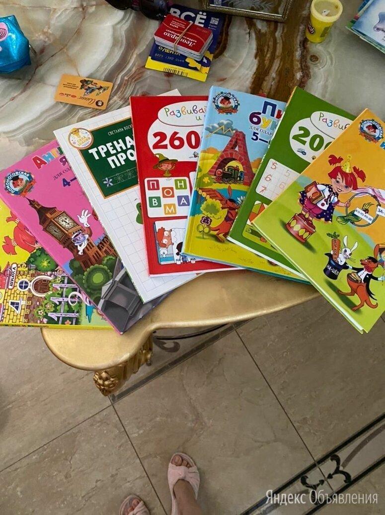 Учебники на 5-6 лет по цене 1000₽ - Наука и образование, фото 0