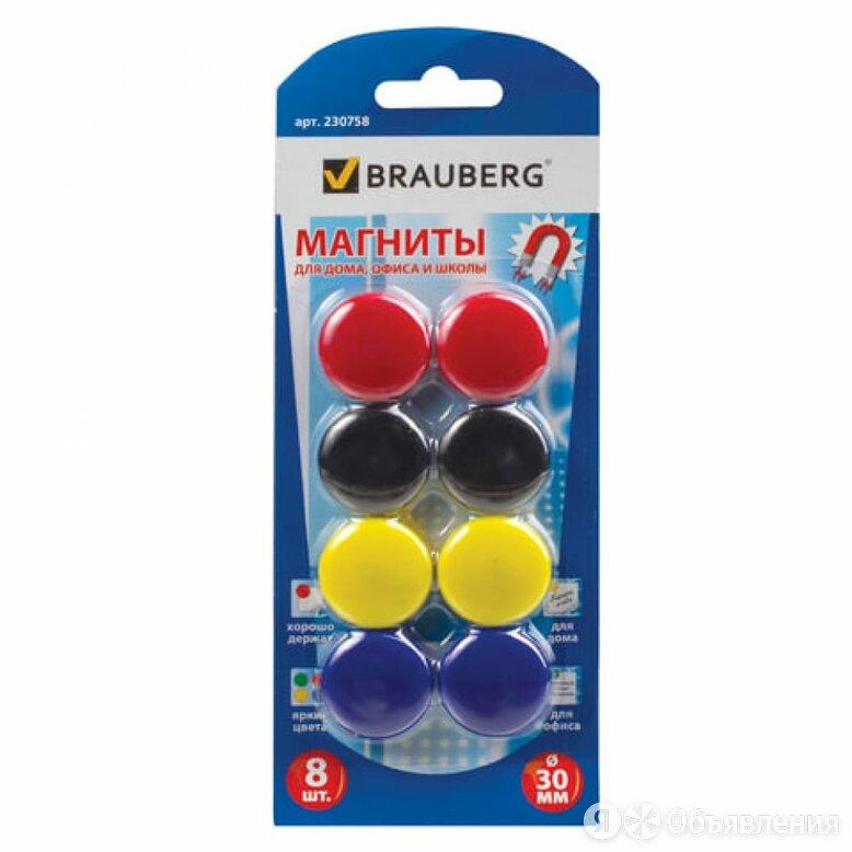 Магниты BRAUBERG 230758 по цене 171₽ - Комплектующие, фото 0