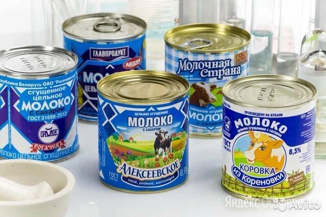 Фасовщик сгущеного молока Вахта в Москве  - Фасовщики, фото 0