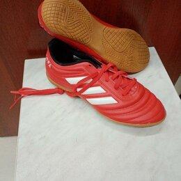 Обувь для спорта - Размер 37 Adidas бампы футзалки футбольные Магазин, 0