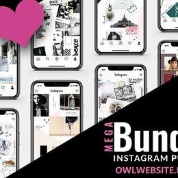"""Программное обеспечение - Набор шаблонов """"mega bundle V.1"""" бесконечная лента для Instagram, 0"""