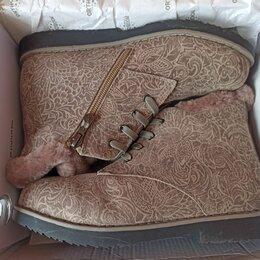 Ботинки - Ботинки р 36, 0